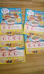 ヤマザキ夏のおいしくチョイスキャンペーン5口分応募ハガキ