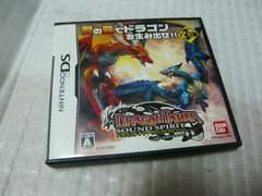 任天堂DSシリーズソフト■ドラゴンテイマー サウンドスピリット