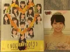 激レア!☆乃木坂46/NOGIBINGO3☆初回盤DVD4枚組☆ポストカード付