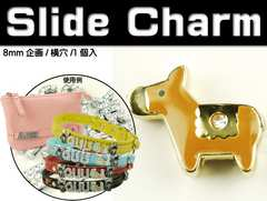 馬スライドチャームパーツAdc9437