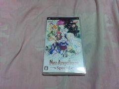 【PSP】ネオアンジェリークspecial スペシャル