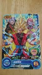 スーパードラゴンボールヒーローズ☆PBS-01『孫悟空:ゼノ』