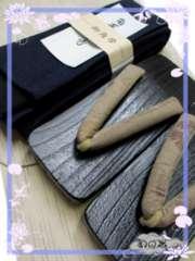 【和の志】男性用浴衣お買い得3点セット◇Lサイズ◇暁-82