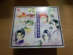 CD-BOX「遙かなる時空の中で CDドラマBOX」6枚組●
