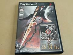 PS2☆真三國無双3猛将伝☆状態良い♪