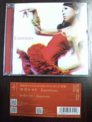 (CD)青山テルマ☆Emotions帯付きセカンドアルバム即決価格