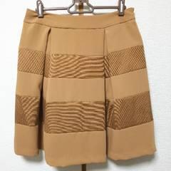 美品、SOUP(スープ)のスカート