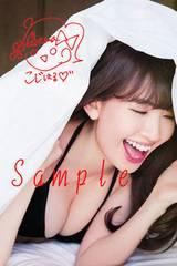 【送料無料】 AKB48小嶋陽菜 写真5枚セット<サイン入>51