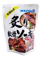 沖縄 オキハム 炙り軟骨ソーキ 160g レトルトパウチ N50M-14