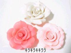 <樹脂粘土>特大*樹脂バラ(薔薇)*デコパーツ3色3個セット