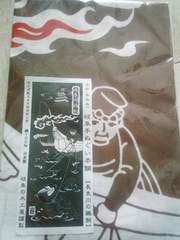 注染てぬぐい 長良川の鵜飼