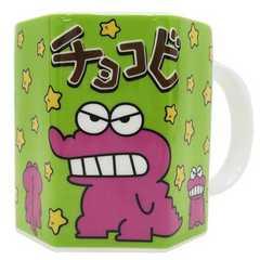 新品☆クレヨンしんちゃん≪グリーン≫陶器製六角形マグカップ