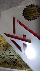 """関ジャニ∞ LiveDVD""""47""""初回限定盤4枚組"""