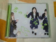 CD+DVD 乃木坂46 君の名は希望 Type-C