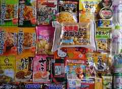 【大好評!!】お菓子・食品・飲み物の増える福袋 1円スタート