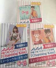 AAA 伊藤千晃 ミュージックカード3種類セット