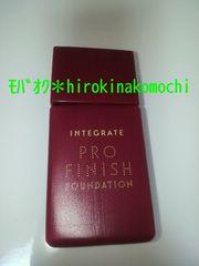 �B【資生堂】インテグレート プロフィニッシュリキッド(リキッドファンデーション)オークル10