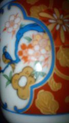 伊万里彩窯金蘭手赤絵煎茶器