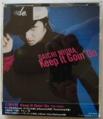 三浦大知 Keep It Goin' On 初回限定盤 CD+DVD 帯付