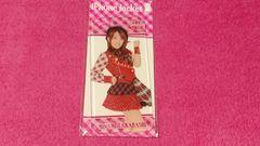 AKB48 高橋みなみ iPhoneジャケット