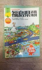 ライトマップル福島県道路地図2012年3版1刷♪