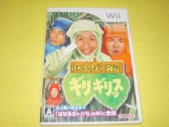 Wii★はねるのトびら Wii ギリギリッス