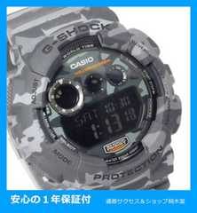 新品■カシオ CASIO Gショック カモフラ腕時計 GD-120CM-8★即買