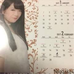 即決 公式 乃木坂46 2017年度 個別卓上カレンダー 秋元真夏 新品