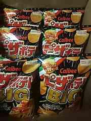 カルビーピザポテト BIGサイズ 145�c ★6袋★
