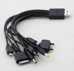10in1 USB PSP1000 2000 3000 USB充電ケーブル