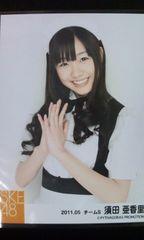 SKE48「コスプレ写真・メイド服」須田亜香里 5枚セット