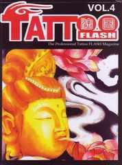 刺青参考本 TATTOO FLASH VOL.4【タトゥー】