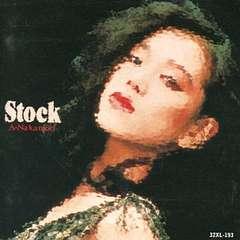 中森明菜 Stock (シングル候補曲集アナザー・シングルス)