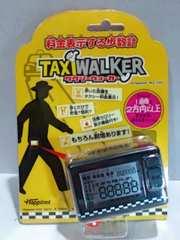 万歩計 タクシーウォーカー 歩数計 料金表示