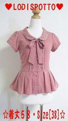 美品【LODISPOTTO】[ピンク]半袖トップス丸襟・Size[38]