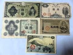 日本の古札と古銭  �C