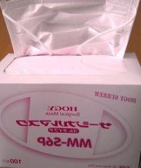 ピンク  サージカルマスク 100枚 【BFE95%】高性能