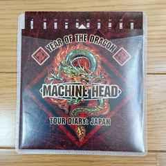 機械頭 MACHINE HEAD YEAR OF THE DRAGON CD