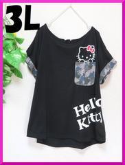 新作◆大きいサイズ3Lブラック◆キティちゃん◆チュニカットソー