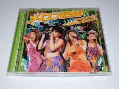 メロン記念日/ライブツアー2003 春~1st Anniversary~ [DVD]