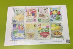 82円切手×8枚 額面合計656円分★年中行事★未使用