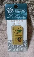 長野オリンピック1998ピンバッチ/公式ライセンス商品