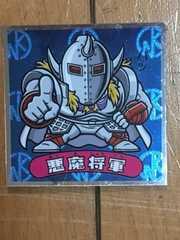 ロッテ/肉リマンシール青No.09悪魔将軍¥1スタ
