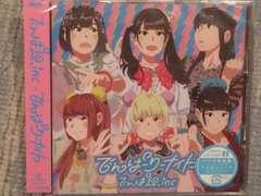 超レア!☆でんぱ組/でんぱ-り-ナイト☆初回盤/CD+DVD/新品未開封