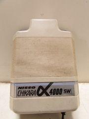 2403☆1スタ☆NISSO CHIKARA 水槽用エアーポンプ a4000 SW