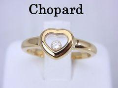 【即買い】ショパール Chopard K18YG ハッピーダイヤモンド リング A183★dot