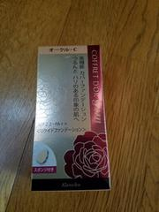 ☆コフレドール グラン☆カバーフィットリクイド オークルC