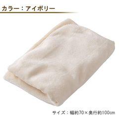 ひざ掛け  毛布 ブランケット プレミアムマイクロファイバー