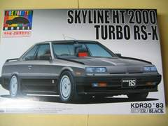 アオシマ 1/24 プリペイントモデル No.16 R30 スカイライン HT 2000ターボ (銀/黒)