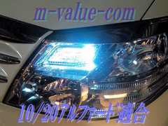 超LEDポジション拡散9連白★デリカD5/CV5W適合